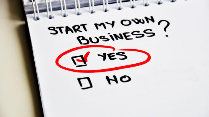 会社設立の手続その①設立費用、設立前準備から法務局での設立登記まで