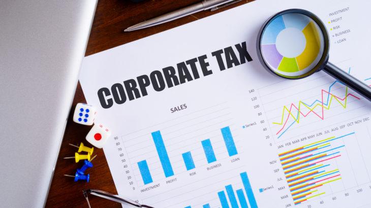期末決算対応その⑤。法人税の確定申告書の書き方。自分で作成したい