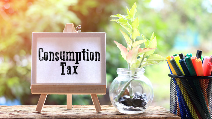 期末決算対応その⑥。消費税申告書の書き方、免税事業者のトラップを回避するチェックリスト